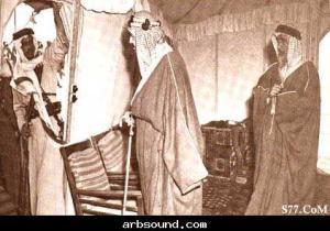 saud-al-kabeer