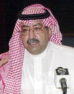 New minister of education: Prince Faisal bin Abdullah bin Mohamed Al Saud