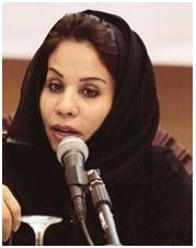 Prof. Fowzia Al Bakr
