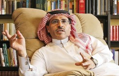 Saudi Mohammed Al Qahtani serving a 10 year sentence for political & human activism
