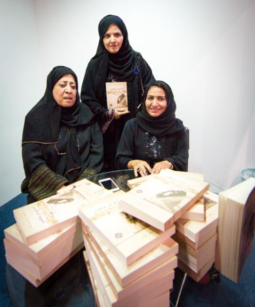 Dr. Aisha Al Mana (left), Aziza Al Yousef (center), and Dr. Hissa Al Shiekh (right)