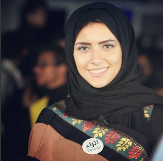 The most beautiful girl in saudi arabia