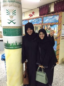 Naseema Al Sada and daughter, activist