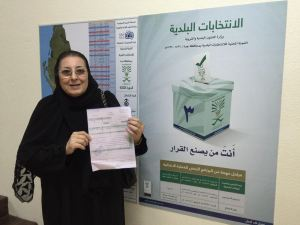 Dr. Thoraya Al Obaid, Shoura Councilwoman