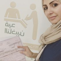 Hind Al Zahid, Director of Eastern Region Businesswomen Center