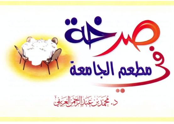 Arifi booklet
