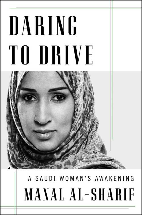 daring-to-drive-9781476793023_hr